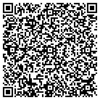 QR-код с контактной информацией организации show-gulianka