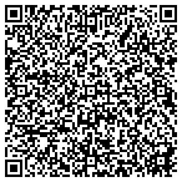 """QR-код с контактной информацией организации интернет-магазин """"Марья-искусница"""""""