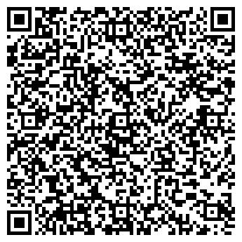 """QR-код с контактной информацией организации """" Дует """""""