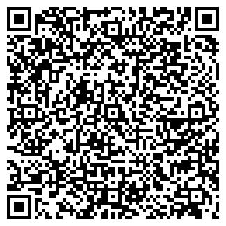 """QR-код с контактной информацией организации """"Шервуд"""""""