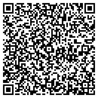 QR-код с контактной информацией организации EventAgency
