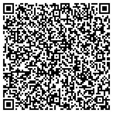 """QR-код с контактной информацией организации Интернет-магазин """"По буквам"""""""