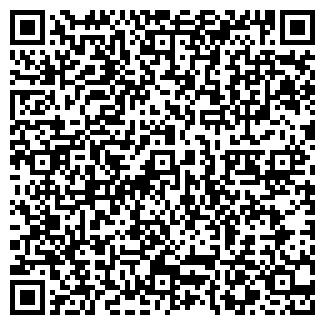 QR-код с контактной информацией организации Diamond Photo
