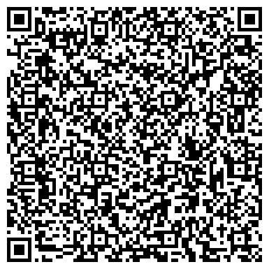 QR-код с контактной информацией организации Интернет-магазин цветов FlowersOne