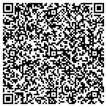 """QR-код с контактной информацией организации Cтудия свадебного дизайна """"Дарина"""""""
