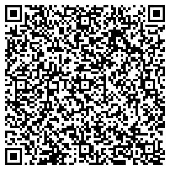 QR-код с контактной информацией организации Мегадизайн
