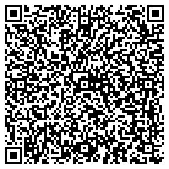 QR-код с контактной информацией организации Loving Hearts