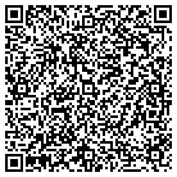 """QR-код с контактной информацией организации ООО """"Электроэксим"""""""