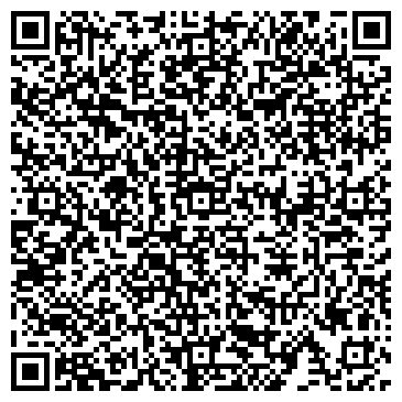 """QR-код с контактной информацией организации Дизайн-студия """"Лель"""""""