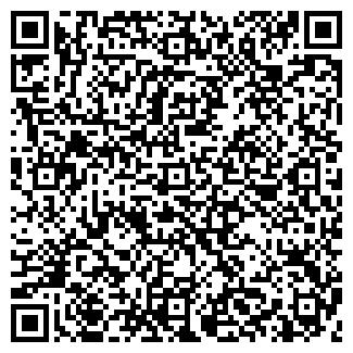 QR-код с контактной информацией организации АРТ-ЦЕНТР