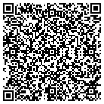 """QR-код с контактной информацией организации ЧУП""""ЛЕВСЕРВИС"""""""