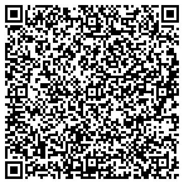 QR-код с контактной информацией организации Ванильное небо