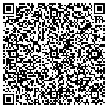 QR-код с контактной информацией организации velo bianco