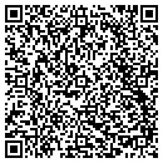 """QR-код с контактной информацией организации ИП""""PRINTUP"""""""