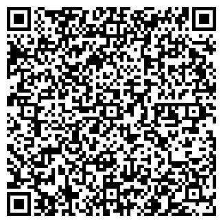 QR-код с контактной информацией организации Жаслин и Pro.