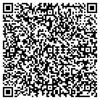 QR-код с контактной информацией организации Другая Мастерская VESTA