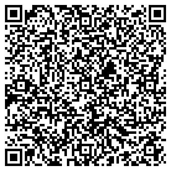 QR-код с контактной информацией организации ЧП Иванов А.В.