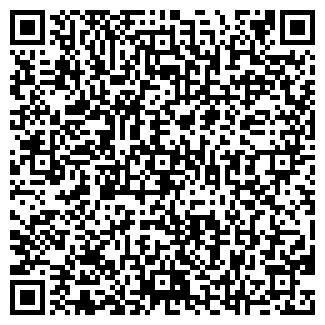 QR-код с контактной информацией организации и п