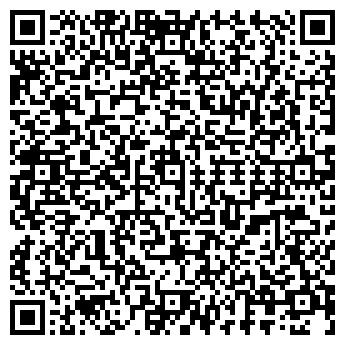 QR-код с контактной информацией организации XDStudio