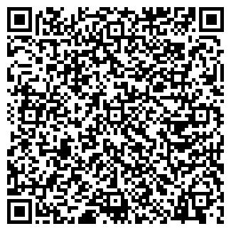 QR-код с контактной информацией организации dosymova