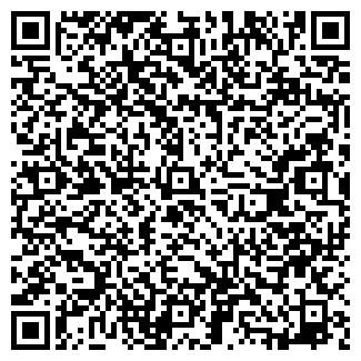 """QR-код с контактной информацией организации ИП """"Хомка"""""""