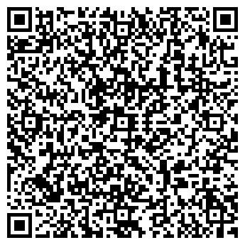 """QR-код с контактной информацией организации Общество с ограниченной ответственностью ООО """"КарТерБай"""""""