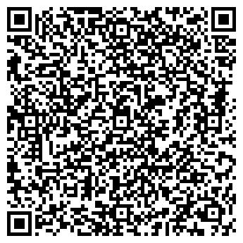 """QR-код с контактной информацией организации УП""""Транзитплюс"""""""