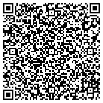 QR-код с контактной информацией организации Другая БелАвтоПлюс Транс