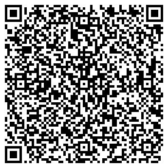 QR-код с контактной информацией организации ИП Иванов В. А.