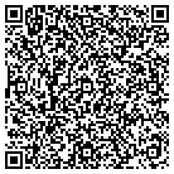 QR-код с контактной информацией организации ИП Хомицевич А. В.