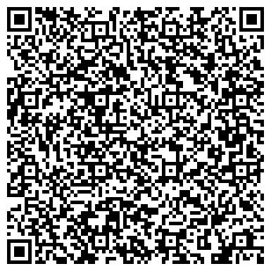 QR-код с контактной информацией организации ИП Гендриков В. П.