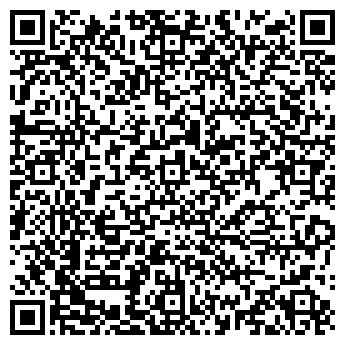 QR-код с контактной информацией организации Частное предприятие ЧТУП СтарБус