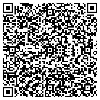QR-код с контактной информацией организации Другая ИП Шманай П.В.
