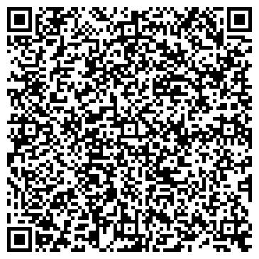 QR-код с контактной информацией организации Субъект предпринимательской деятельности ИП Левковский В.A