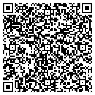 QR-код с контактной информацией организации ИП Кривовяз А.В.