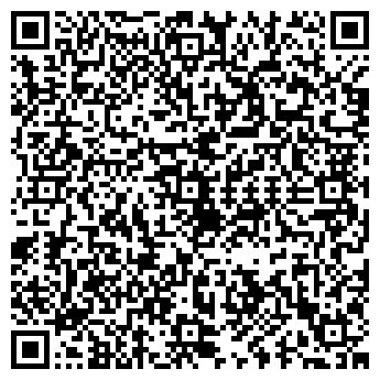 QR-код с контактной информацией организации ЧП «НефаТранс»
