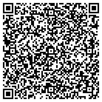 QR-код с контактной информацией организации Общество с ограниченной ответственностью ООО «Лукинг Фо»