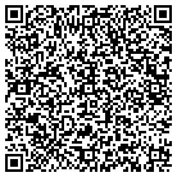 QR-код с контактной информацией организации BusTransfer