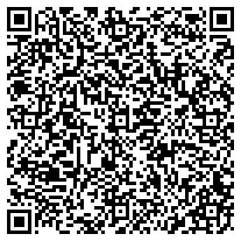 """QR-код с контактной информацией организации ЧТУП """" Зэйн Логистик """""""