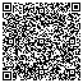 QR-код с контактной информацией организации Glonass-navi kz