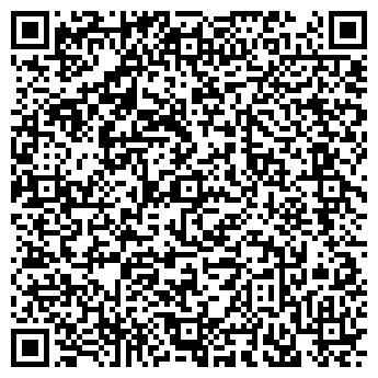 """QR-код с контактной информацией организации ИП Такси """"Пегас XXl"""""""