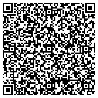 """QR-код с контактной информацией организации ТОО """"Аэрис"""""""