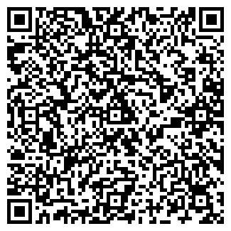 """QR-код с контактной информацией организации Частное предприятие ИП """"РИНАТ"""""""