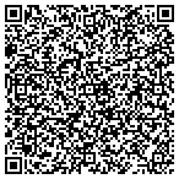 """QR-код с контактной информацией организации Общество с ограниченной ответственностью ТОО """"Класс Максимум"""""""
