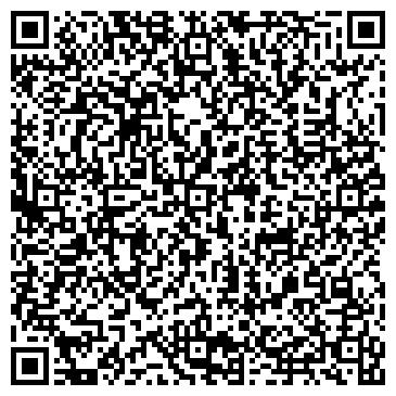 """QR-код с контактной информацией организации ТОО """"Пулково Караганда"""""""