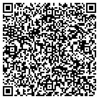 QR-код с контактной информацией организации ШКОЛА № 1372