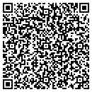 QR-код с контактной информацией организации И. П. Загайнов