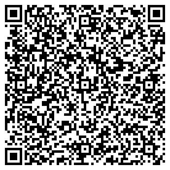 """QR-код с контактной информацией организации Интернет магазин """"ТонМастер"""""""