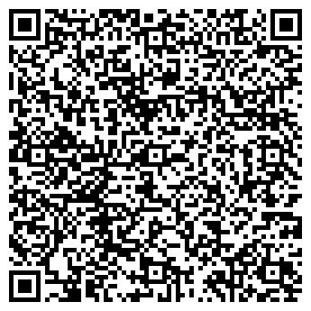 """QR-код с контактной информацией организации ИП """"Тихоренко О. В."""""""