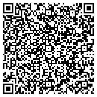 """QR-код с контактной информацией организации ТК """"Отвезу"""""""